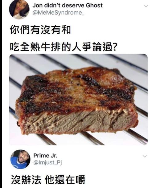 泰金888-三招體育投注穩賺不賠