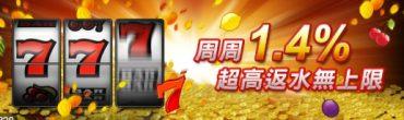 tga8889發起運彩新遊戲試玩-泰金888